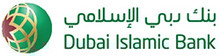 dubai_islamic_bank.jpg